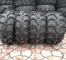 Как выбрать шины для вашего квадроцикла?